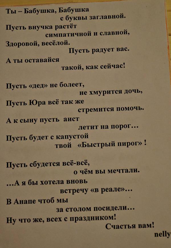 http://s5.uploads.ru/t/5kDBA.jpg