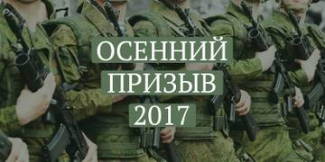 http://s5.uploads.ru/t/5kmjt.jpg