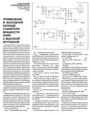 http://s5.uploads.ru/t/5sPmM.jpg
