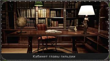http://s5.uploads.ru/t/5vc1x.jpg