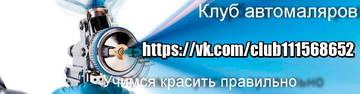 http://s5.uploads.ru/t/62Dt7.jpg