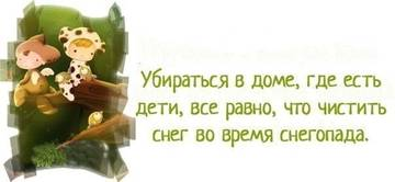 http://s5.uploads.ru/t/67UL0.jpg