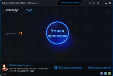 http://s5.uploads.ru/t/6Blan.png