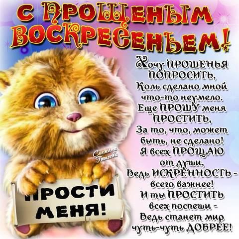 http://s5.uploads.ru/t/6SuWU.jpg