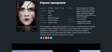 http://s5.uploads.ru/t/6YDd3.jpg