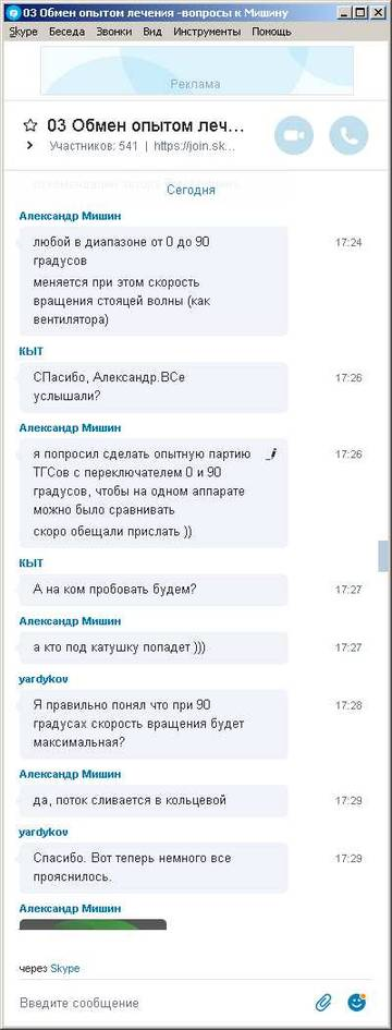 http://s5.uploads.ru/t/6aymr.jpg