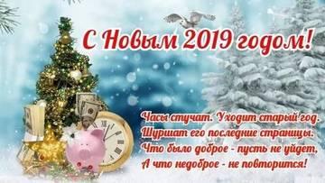 http://s5.uploads.ru/t/6hEYL.jpg