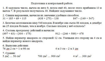 http://s5.uploads.ru/t/6kFny.jpg