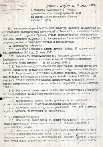 http://s5.uploads.ru/t/6mtNM.jpg