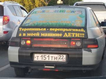 http://s5.uploads.ru/t/6v38t.jpg