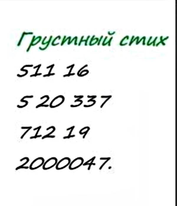 http://s5.uploads.ru/t/6wSIT.jpg