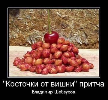 http://s5.uploads.ru/t/74egG.jpg