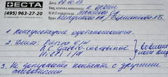 http://s5.uploads.ru/t/79jKf.jpg