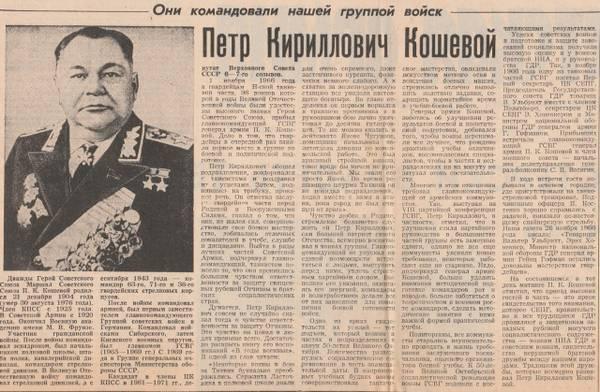http://s5.uploads.ru/t/7Brb4.jpg