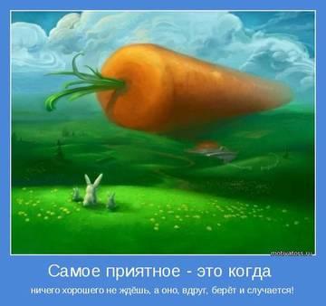 http://s5.uploads.ru/t/7D8Vd.jpg