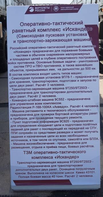 http://s5.uploads.ru/t/7Ddsp.jpg