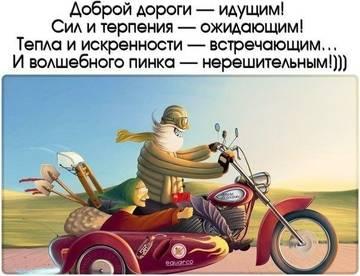 http://s5.uploads.ru/t/7I2xC.jpg