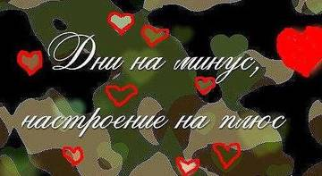 http://s5.uploads.ru/t/7PKOo.jpg