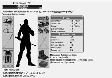 http://s5.uploads.ru/t/7PZO0.jpg