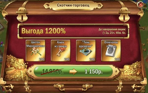 http://s5.uploads.ru/t/7Rr9U.jpg