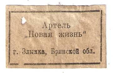 http://s5.uploads.ru/t/7RtPq.jpg