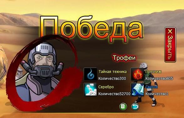 http://s5.uploads.ru/t/7USGL.jpg