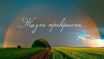 http://s5.uploads.ru/t/7aEZF.jpg