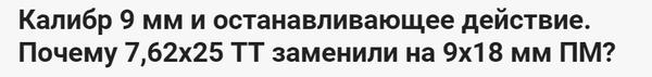 http://s5.uploads.ru/t/7g63e.png