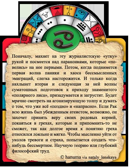http://s5.uploads.ru/t/7gxuA.png