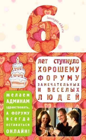 http://s5.uploads.ru/t/7ju4Z.jpg