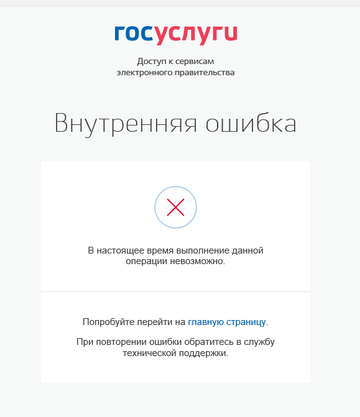 http://s5.uploads.ru/t/7mcqn.png
