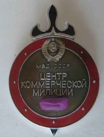 http://s5.uploads.ru/t/7uWlM.jpg