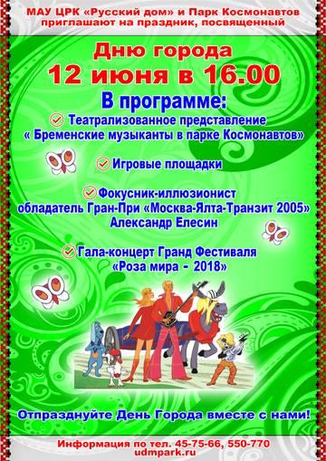 http://s5.uploads.ru/t/83co0.jpg