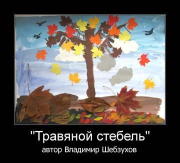 http://s5.uploads.ru/t/83z9N.jpg