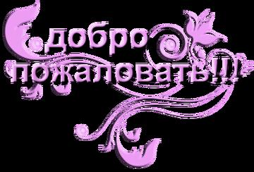 http://s5.uploads.ru/t/8ELuf.png