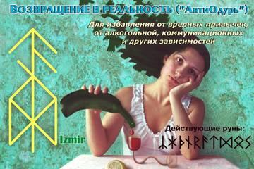 http://s5.uploads.ru/t/8Kdsh.jpg