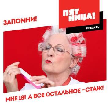 http://s5.uploads.ru/t/8MXdK.jpg