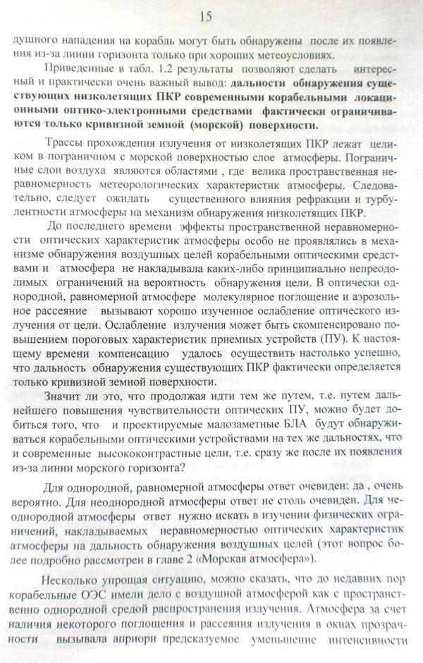 http://s5.uploads.ru/t/8NUSi.jpg