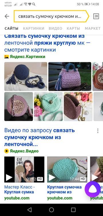 http://s5.uploads.ru/t/8NmEy.jpg