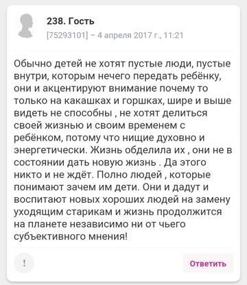 http://s5.uploads.ru/t/8OC7i.jpg
