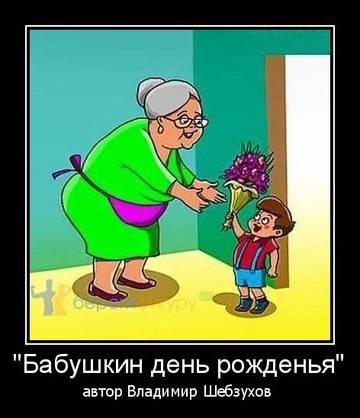 http://s5.uploads.ru/t/8P35M.jpg