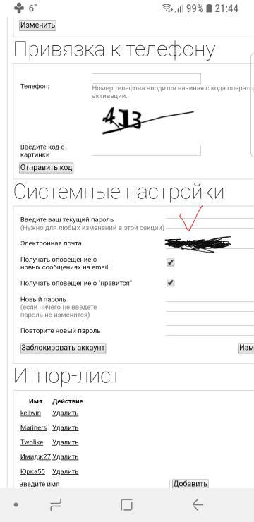 http://s5.uploads.ru/t/8P9ZV.jpg