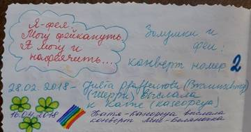 http://s5.uploads.ru/t/8Sv6T.jpg