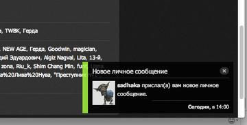 http://s5.uploads.ru/t/8VKwN.png