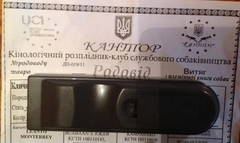 http://s5.uploads.ru/t/8Xck9.jpg
