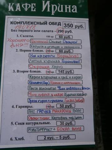 http://s5.uploads.ru/t/8YG1x.jpg