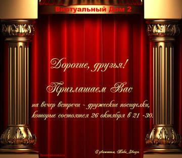 http://s5.uploads.ru/t/8YOFx.jpg