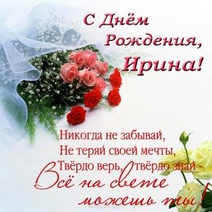 http://s5.uploads.ru/t/8aVpn.jpg