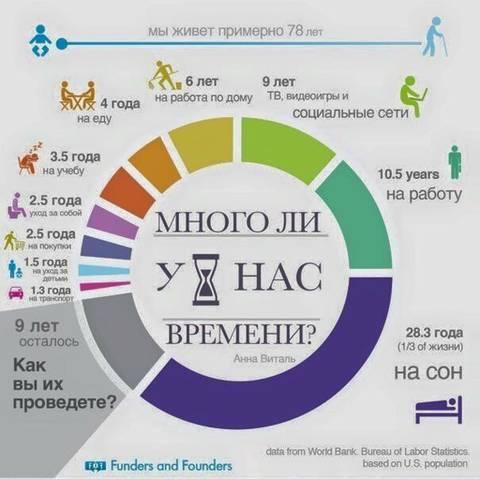 http://s5.uploads.ru/t/8k6LO.jpg