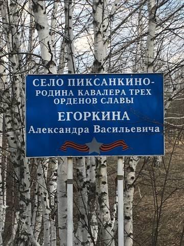 http://s5.uploads.ru/t/8o9lg.jpg